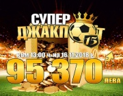 """България е фаворит на """"Еврофутбол'' за мача с Кипър"""