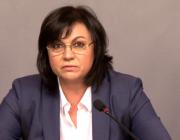Корнелия Нинова: Всякакви  формати на ново правителство, в рамките на този парламент,  е агония