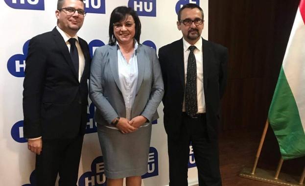 Нинова във Вишеград: При спечелване на изборите, ще направим всичко- държавата ни да купи ЧЕЗ-България