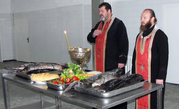 Рибен курбан за пациенти и персонала в УМБАЛ-Пловдив за Никулден