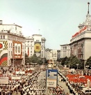 Социализмът и модернизацията на България в цифри и факти!