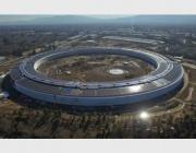 Централата на Apple е като космически кораб