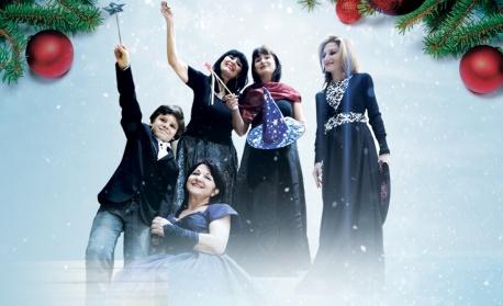 Софийската филхармония с празнични подаръци
