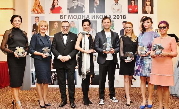 Академията за мода отличи най-елегантните и успешни българи