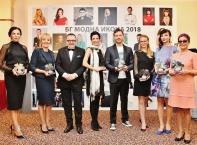 Академията за мода отличи най-елегантните българи