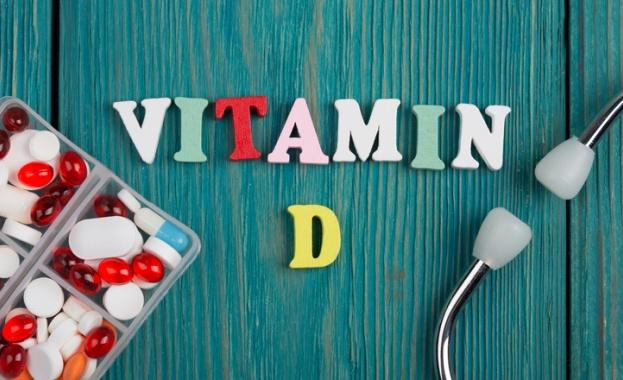 Утре, 2-ри ноември, е Световният ден на витамин D. За