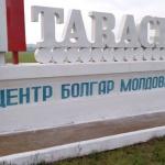 Кметът на Тараклия Сергей Филипов: Сбогом, България!