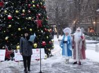 Москва дари елха на София