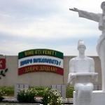 Мъгливото бъдеще на българите в молдовската политика