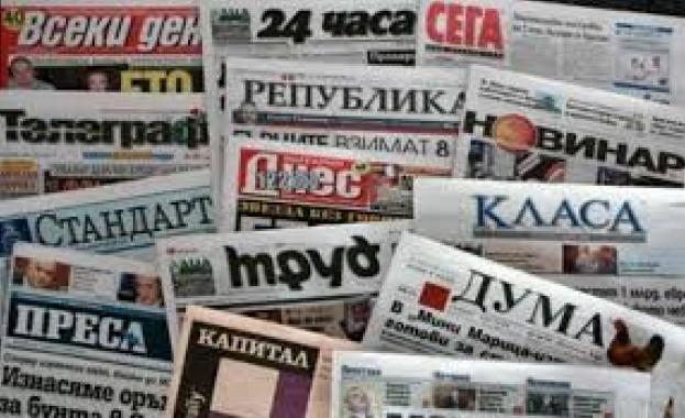 Снимка: Преглед на вестниците
