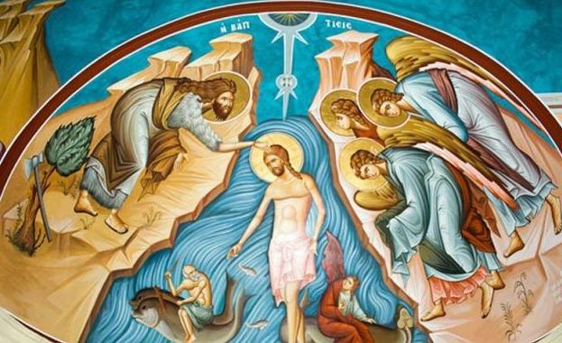 Понеже главната задача в живота на светия Господен Кръстител Йоан