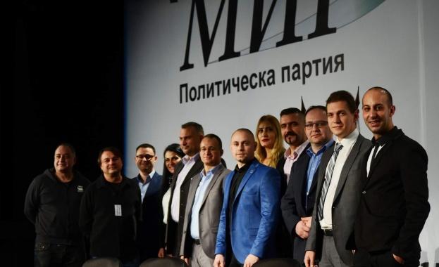 """ПП МИР организира протест срещу новите текстове в пакет """"Мобилност 1"""""""