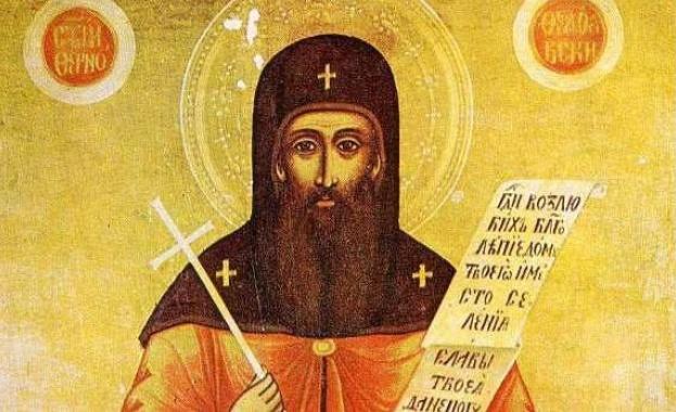 Св. Теодосия била родом от Цариград. Тя била дъщеря на