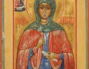 Св. мъченица Татяна Римска