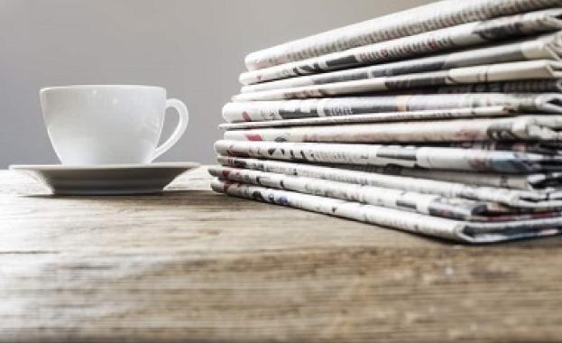 Преглед на печата за 12 февруари