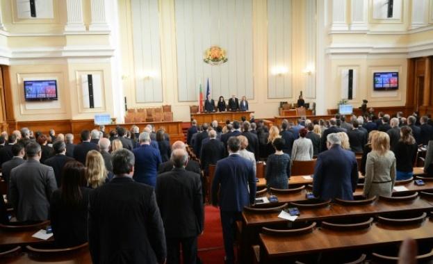 Депутатите откриха сезона с традиционните политически речи