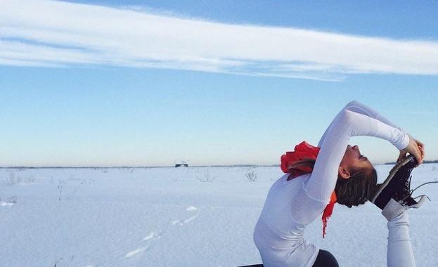 Йога съвети за зимата