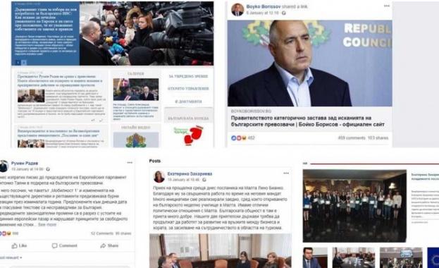 Пълно мълчание в държавата за новото име на Македония