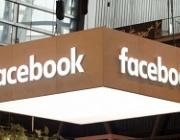 Visa, Mastercard, PayPal и Uber подкрепиха криптовалутата на Facebook