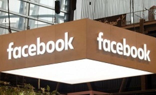 Фейсбук може да връща пари на рекламодатели заради срива