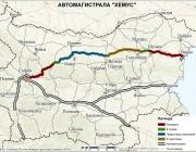 "Държавното дружество ""Автомагистрали"" ще изгражда 134 км от АМ ""Хемус"""
