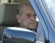 Принц Филип се възстановява от стреса след катастрофата