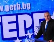 С призиви за максимална мобилизация на изборите започна Национална предизборна среща на ГЕРБ