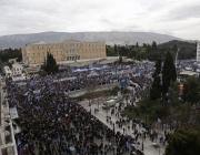 Многоброен протест в Атина (Обновена)