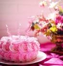Рожденици на 22 януари