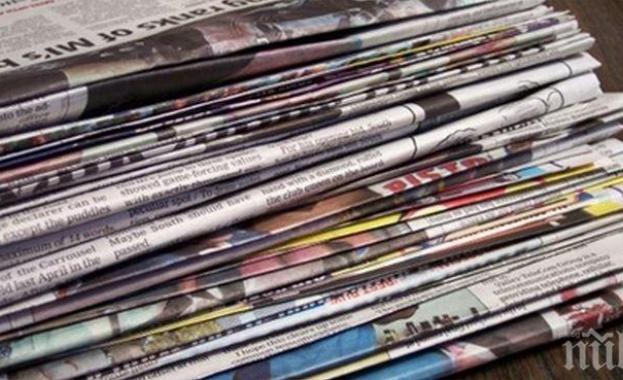 Преглед на печата 07.11