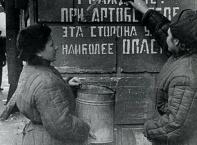 Честване на 75 години от блокадата на Ленинград в РКИЦ