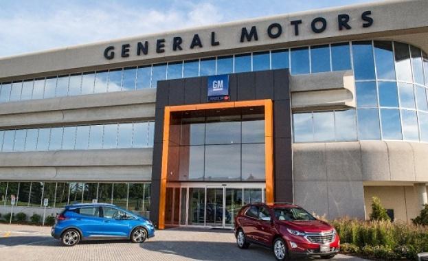 Американският автомобилен концерн General Motors съобщи в петък, че изтегля