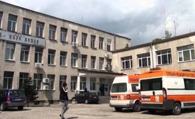 Мизерия в инфекциозното отделение на болницата в Карлово. Мухъл, излющени