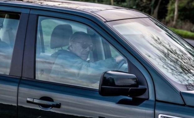 Принц Филип доброволно си върна шофьорската книжка