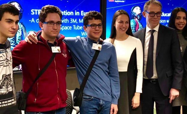 Големи световни компании наградиха български ученици в Брюксел