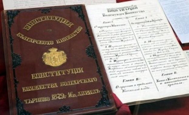 """Пътуващата изложба """"140 години от Учредителното събрание и приемането на Търновската конституция"""" ще гостува в Плевен"""