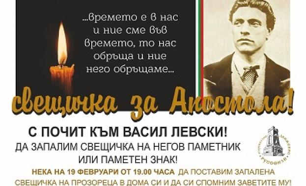 "НД Русофили инициират ""Свещичка за Апостола"""