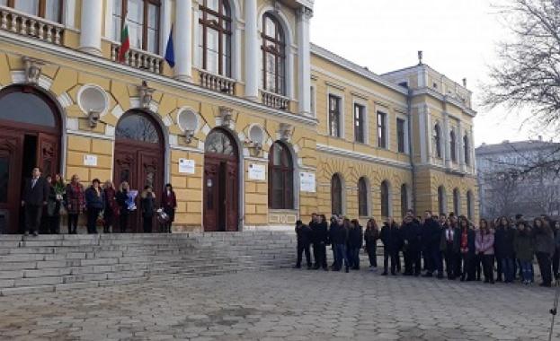 Търговската гимназия в Свищов отбеляза 134 години от създаването си с тридневна програма