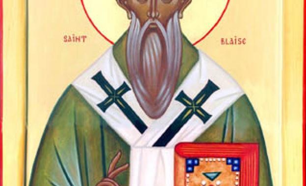 Св. свещеномъченик Власий, епископ Севастийски
