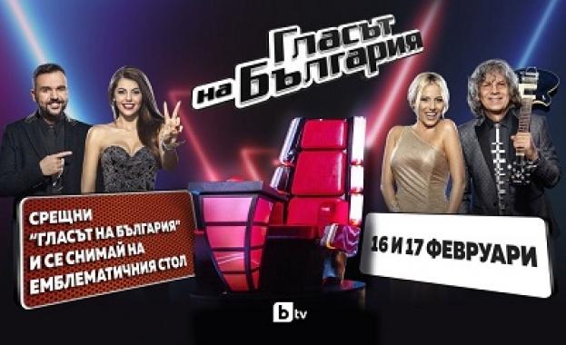 """Фенове сядат на стола на """"Гласът на България"""" и се срещат с най-големите звезди"""