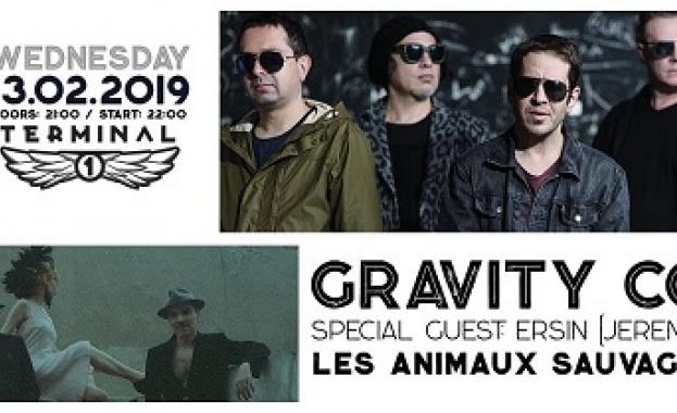 """Gravity Co. с първи концерт за годината на 13 февруари в клуб """"Терминал 1"""""""
