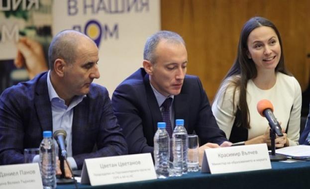 Евродепутатът Ева Майдел: Подобряването на образованието изисква последователност, която само ГЕРБ може да осигури