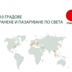 Mastercard  разкрива най-горещите дестинации за хранене и пазаруване по света