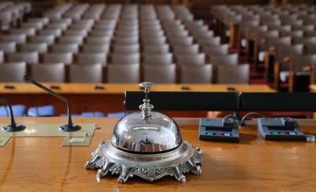 Депутатите се отказаха да забраняват наргилето на закрито