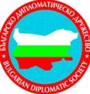 Дипломатическото дружество: Президент, премиер и министър нарушават българската Конституция!