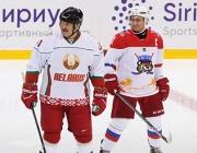 Путин и Лукашенко поиграха хокей
