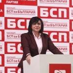 Избират нов председател на БСП през април