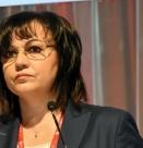 Корнелия Нинова: Г-н Борисов, отстъпете, след като сте изморен и не можете да управлявате!
