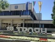 Община Троян предвижда повече пари за култура, туризъм и спорт в бюджета за 2019-а