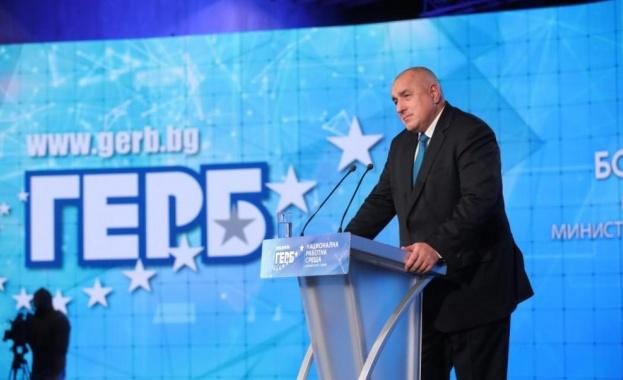 ГЕРБ връща преференциалния вот, обеща нова ЦИК